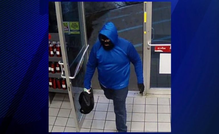 Suspect's Picture Released In Armed Robbery & Forced Entry Incidents