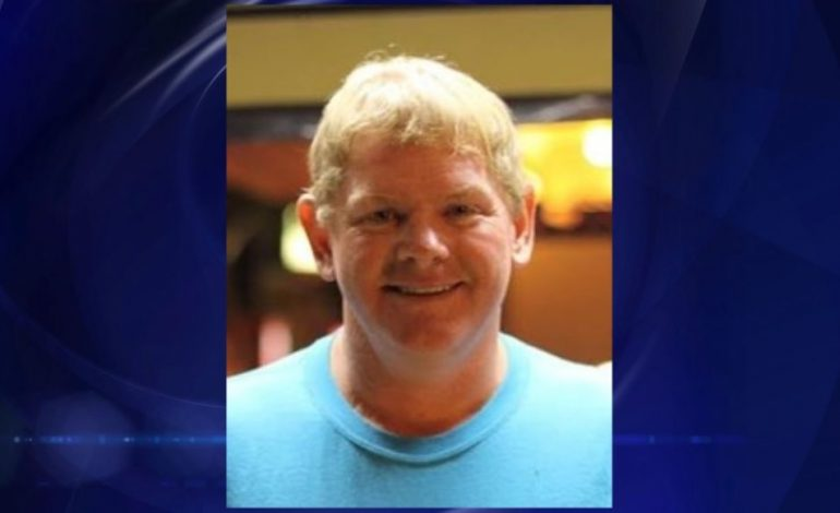 Funeral Arrangements Set For Huntingburg Employee Killed In Factory Explosion